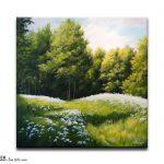 #1606 A Walk in the Woods ~SOLD / VENDU~
